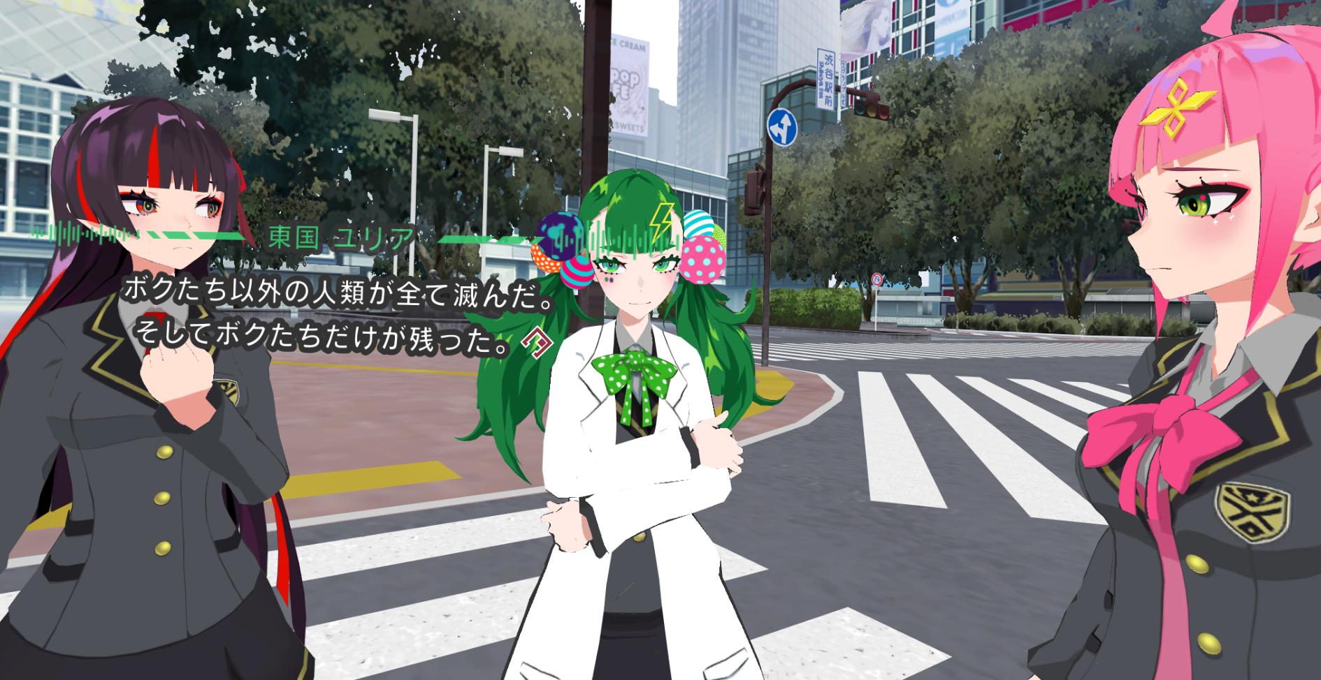 【東京クロノス】でパンツを見たい方へ