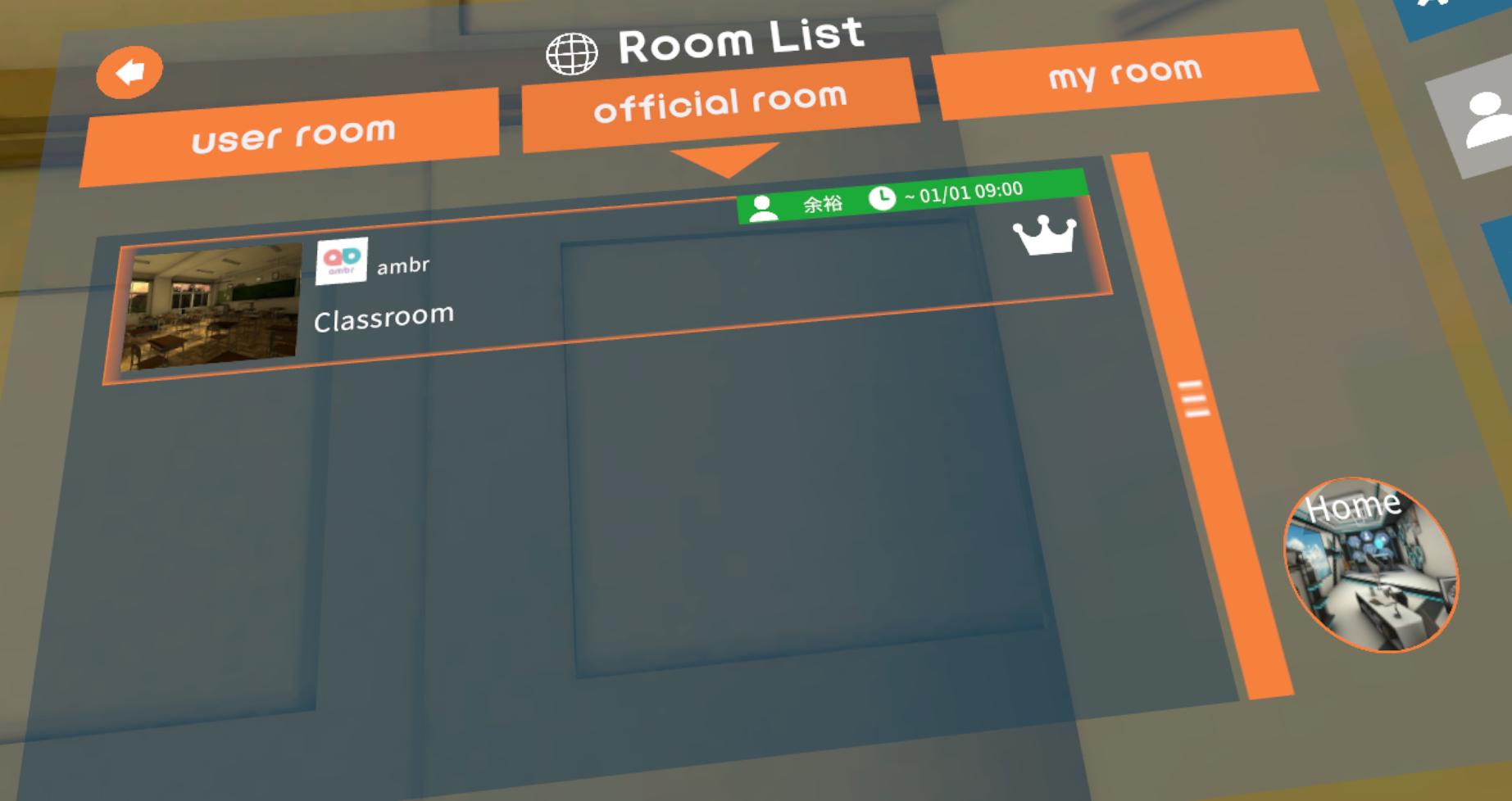 VR SNS【ambr】のワールドに入ってみる