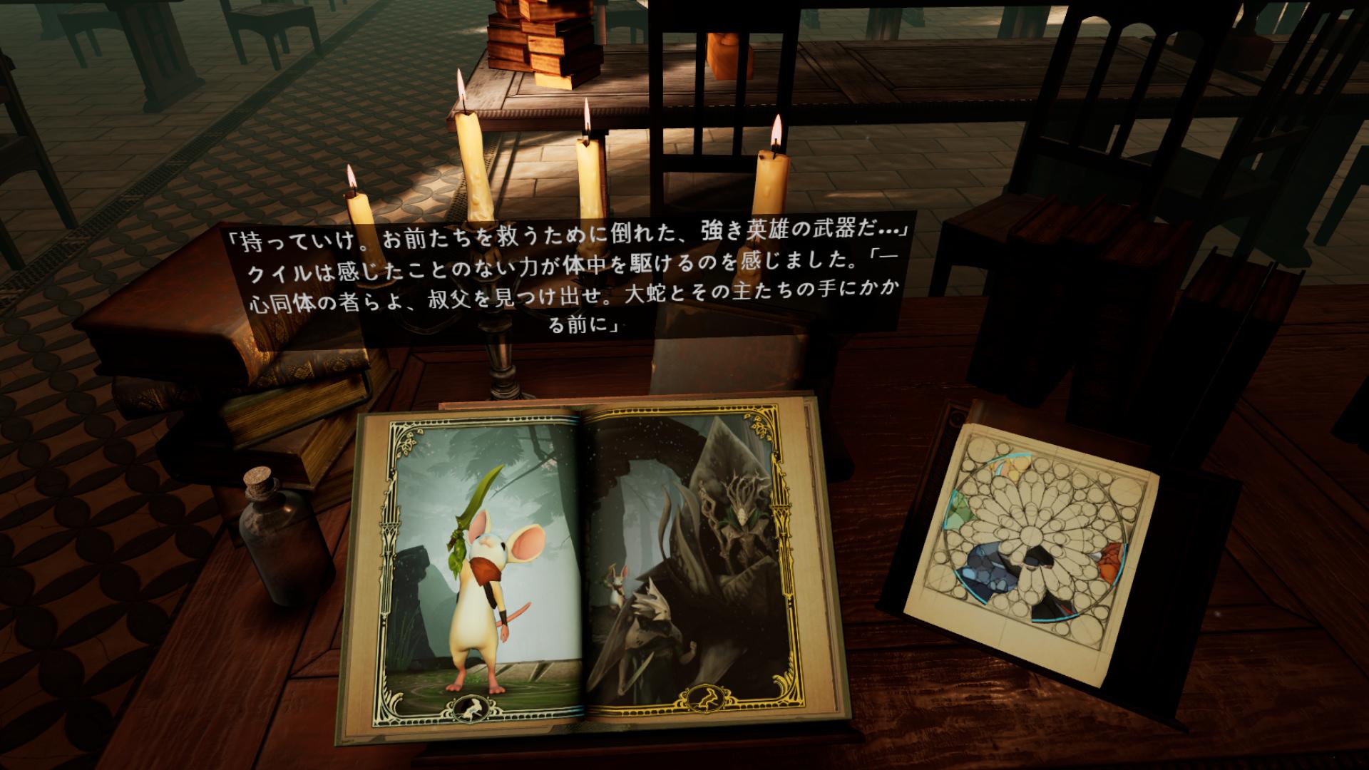 VRゲーム【Moss】のクリア所要時間は5時間くらい