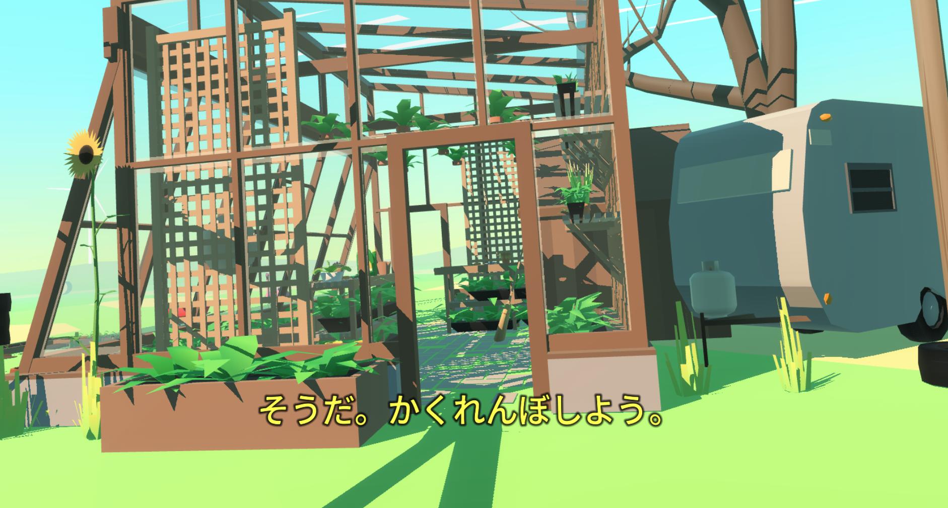 VRゲーム【Virtual Virtual Reality】は内容は怖い?(ネタバレなし)2