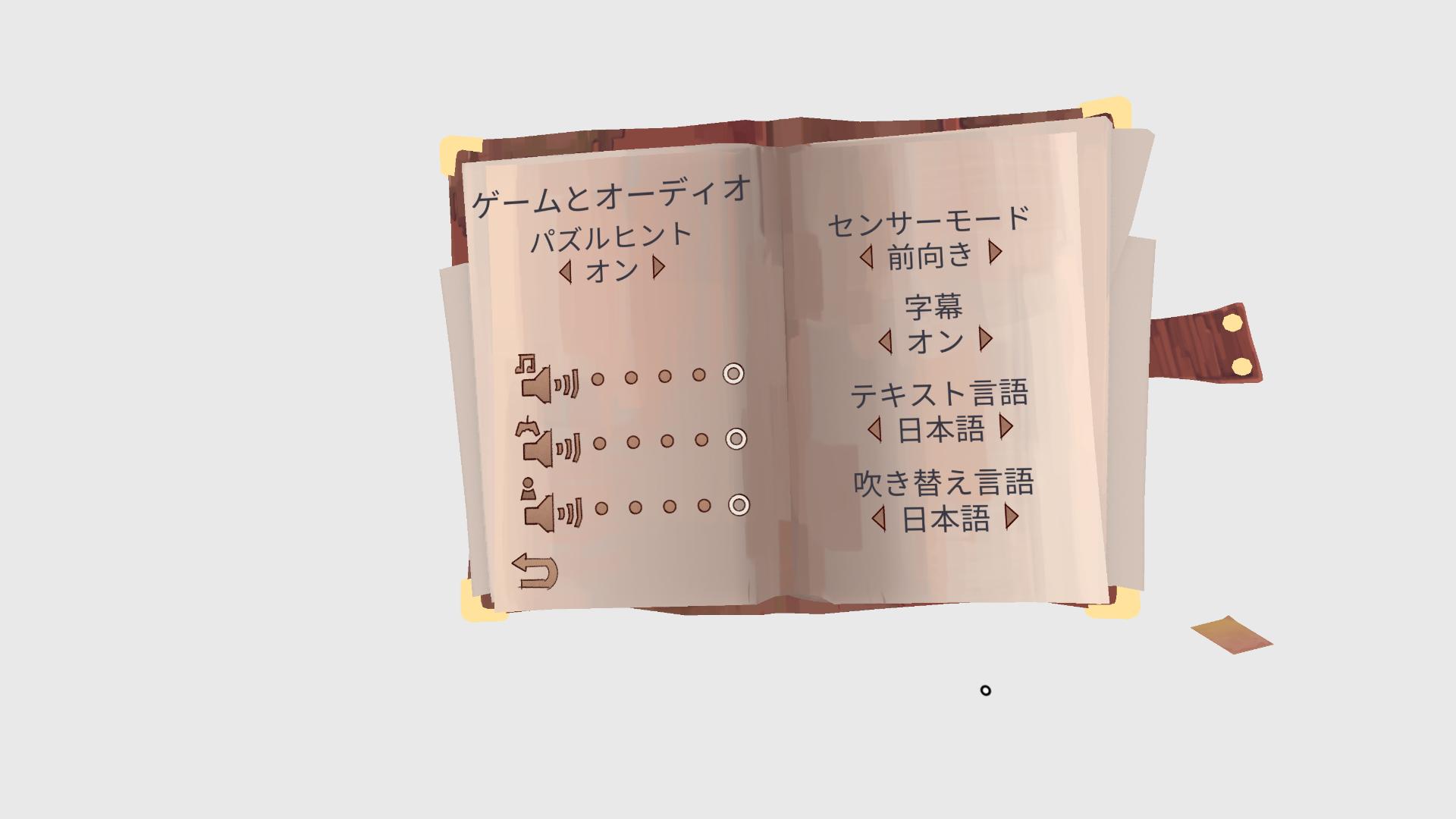 VRゲーム【Shadow Point】は日本語対応しています!