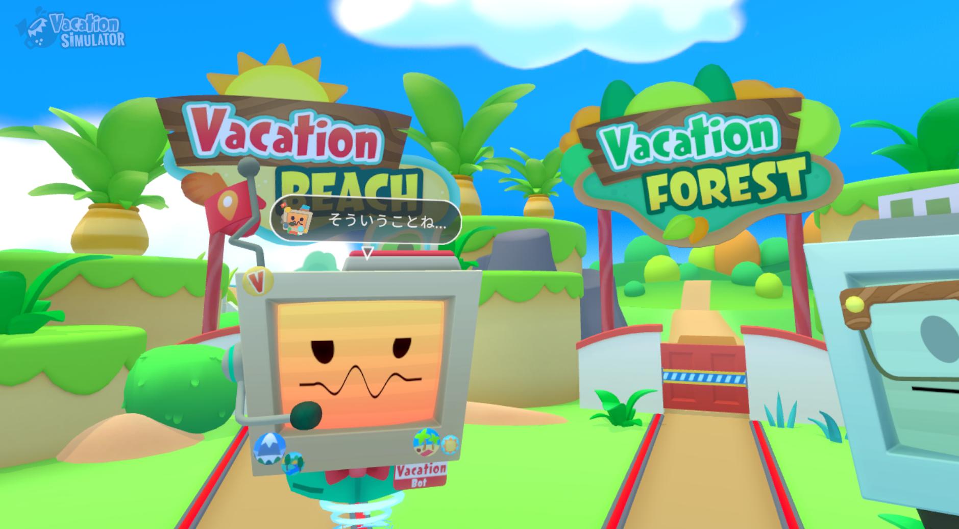 VRゲーム【Vacation Simulator】はOculus Quest2やPSVRなどで遊べる!