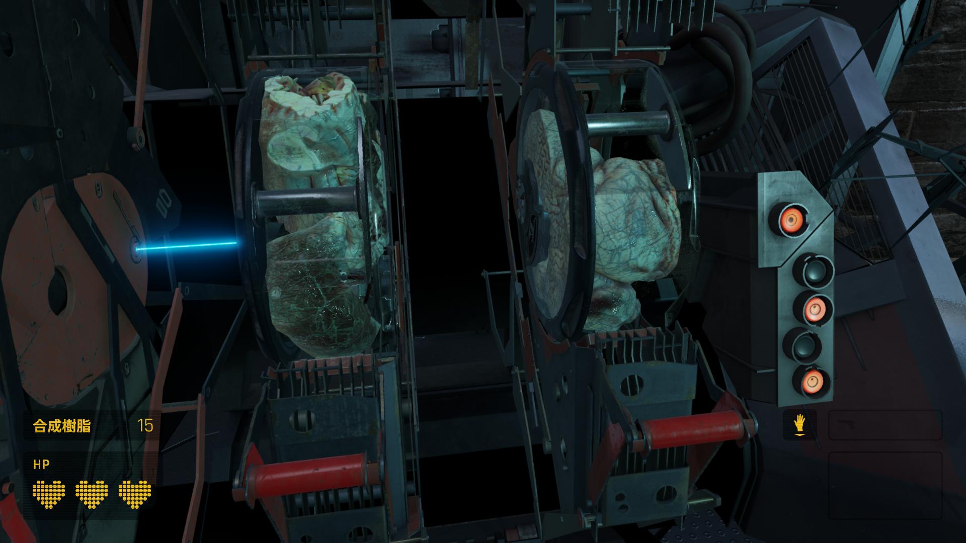 【Half-Life Alyx】引っかかりそうな難しいポイントを攻略する1