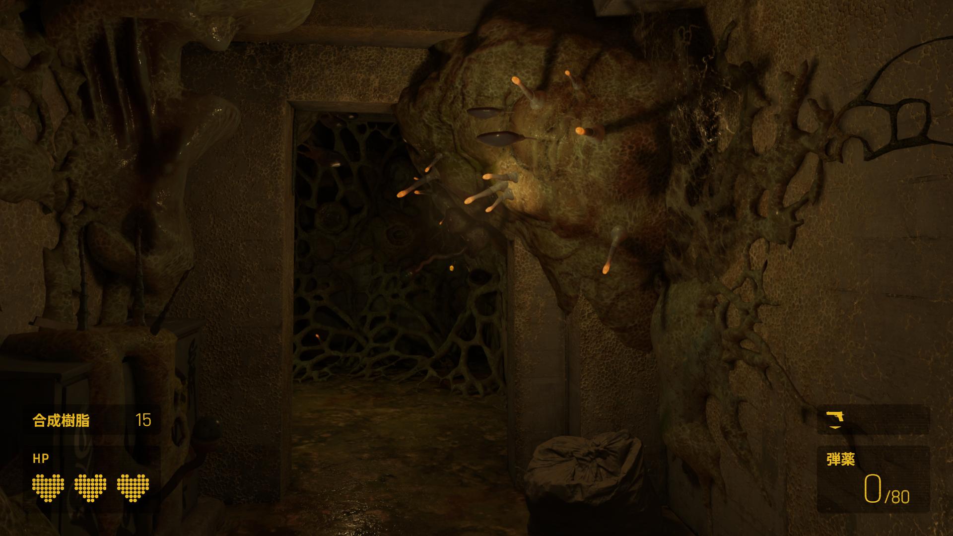【Half-Life Alyx】はけっこう難しい!プレイ時間はどのくらい?