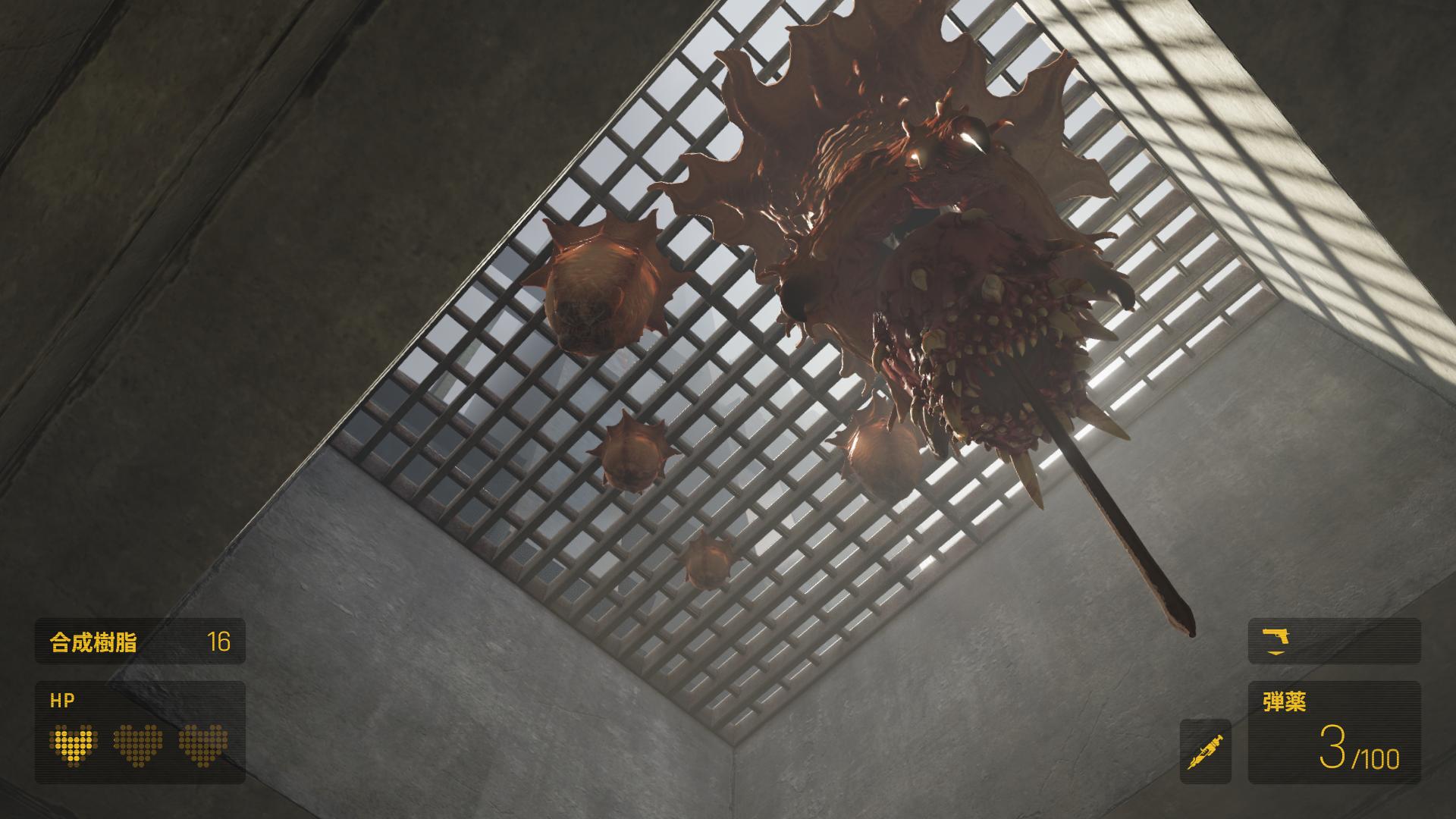 【Half-Life Alyx】はゾンビゲーム?怖いの?