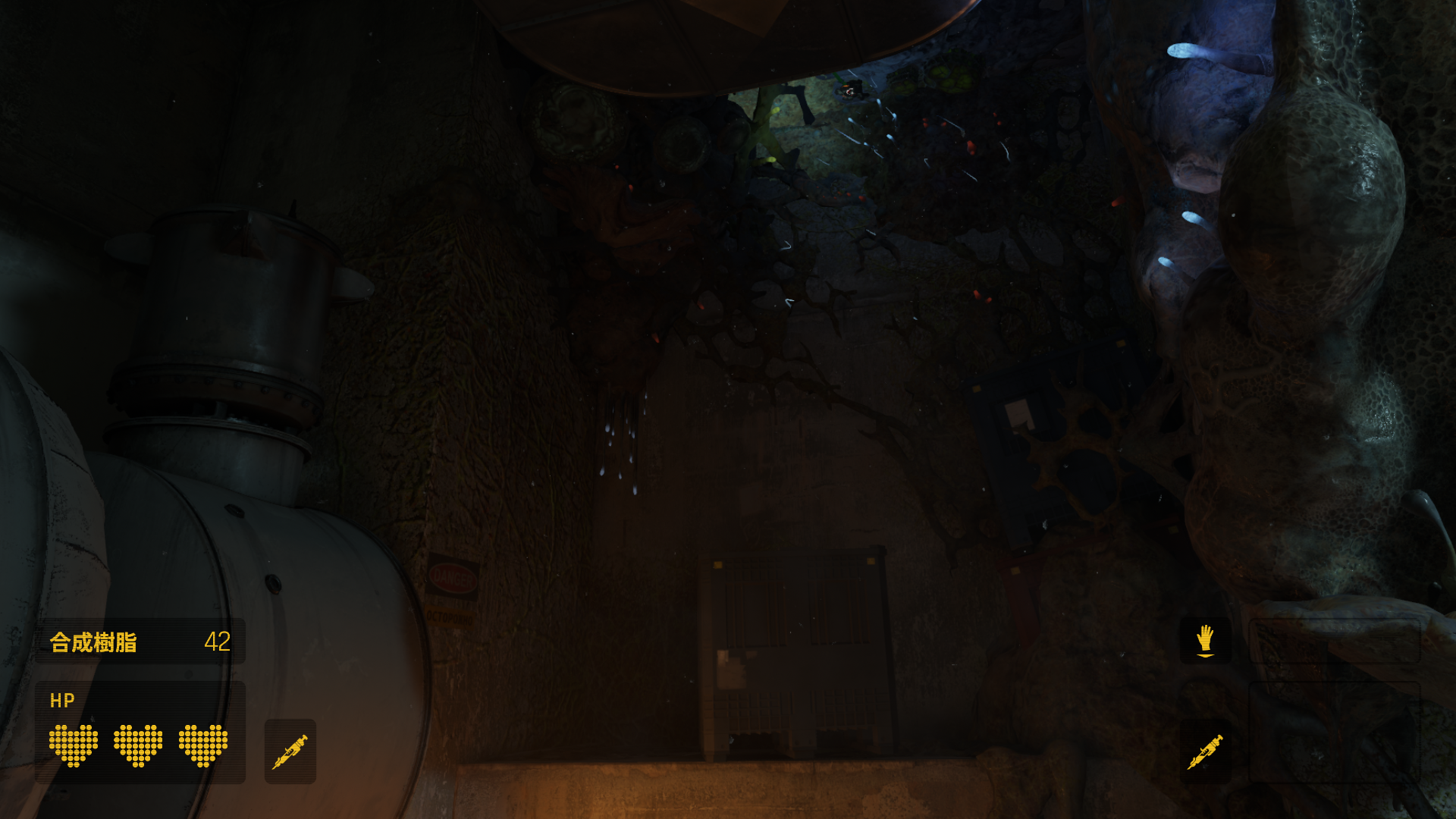 【Half-Life Alyx】引っかかりそうな難しいポイントを攻略する5