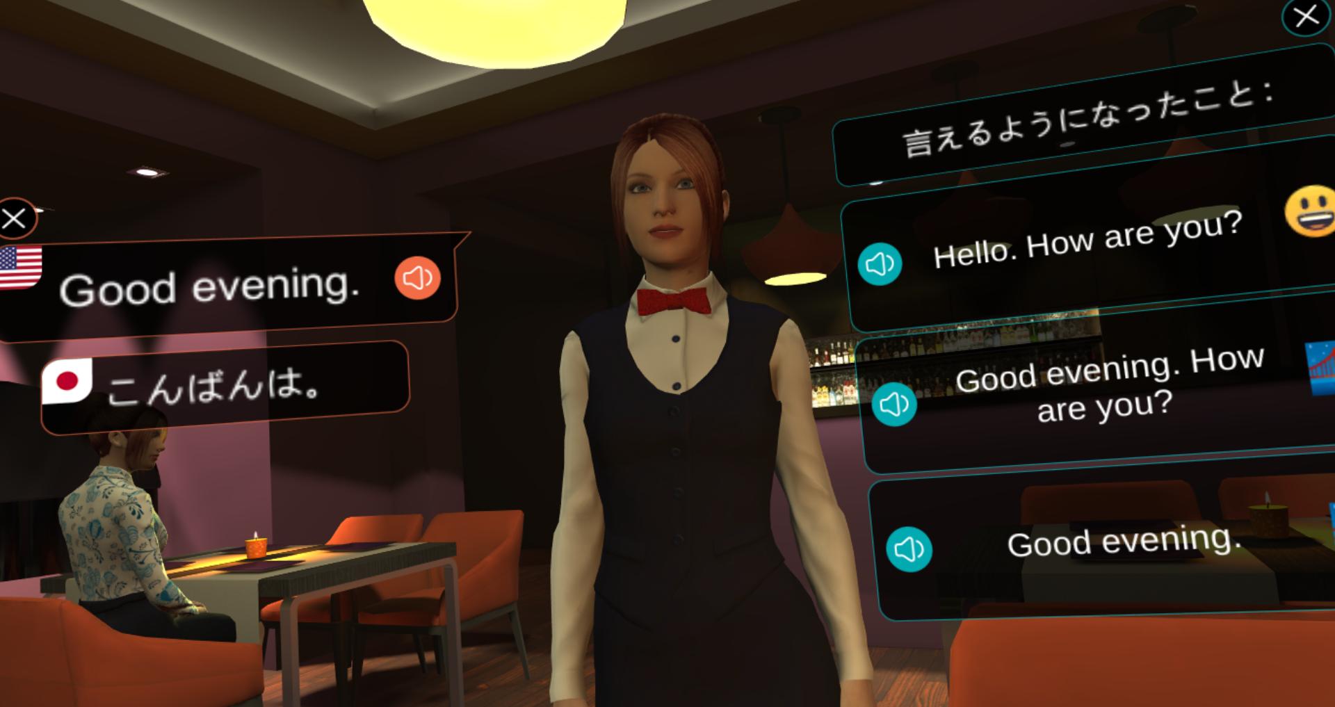 【Mondly VR】はOculus Quest2でもプレイできる?