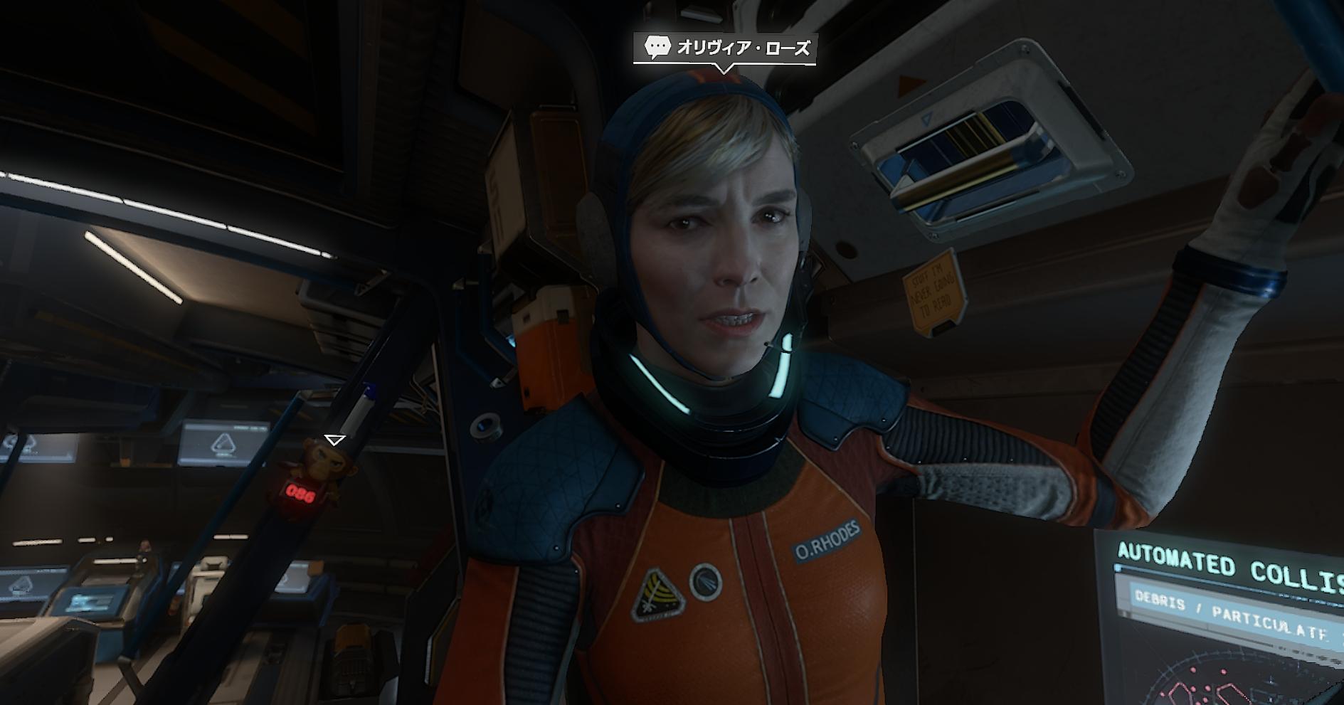 宇宙飛行士になれる!VRゲーム【Lone Echo】感想レビュー!日本語化もしています!2