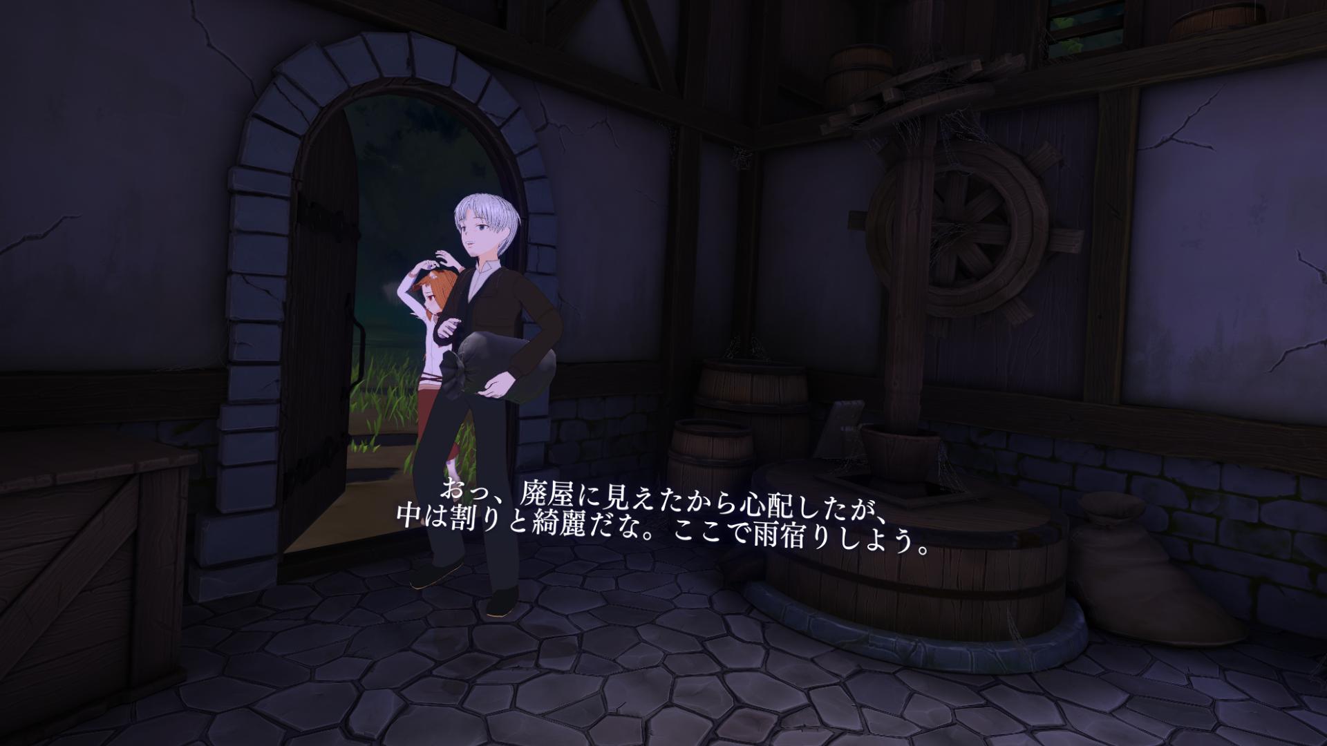 【狼と香辛料VR】感想レビュー1
