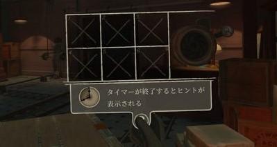 VR脱出ゲーム【The Room VR:A Dark Matter】の攻略