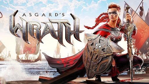 【Asgard's Wrath】の評価