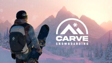 スノーボードVRゲーム【Carve Snowboarding】で雪山すべりレビュー!《攻略のコツも》