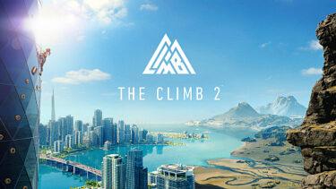高層ビルに登る!ロッククライミングVRゲーム【The Climb 2】感想レビュー!