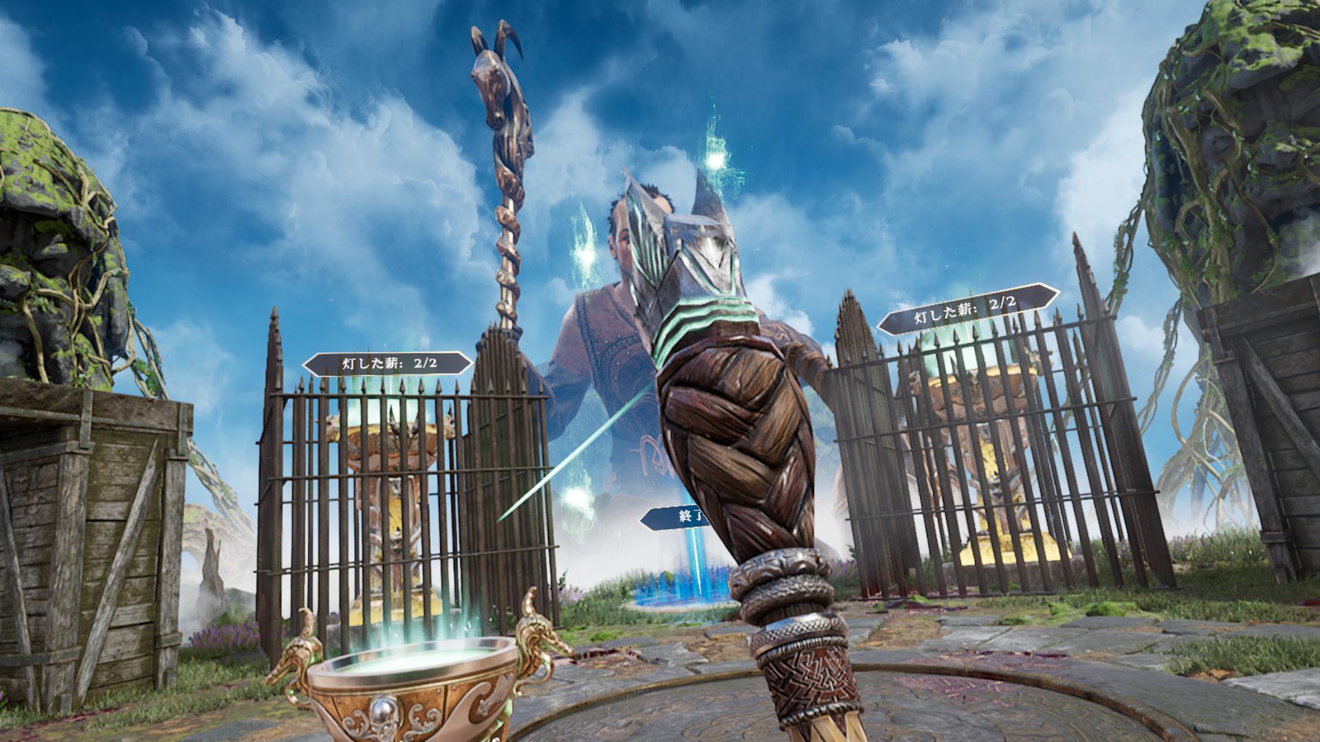 【Asgard's Wrath】攻略 剣と盾の戦い