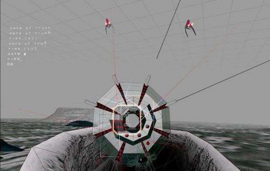 VRゲーム【Rez Infinite】の評価