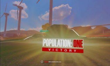 VRゲーム【POPULATION:ONE(ポピュレーションワン)】の攻略法を考えて、まとめる!《必読!》