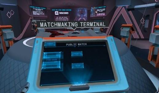 VRスポーツゲーム【Echo VR】の操作方法 チュートリアル8