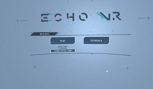 VRスポーツゲーム【Echo VR】の操作方法 チュートリアル1