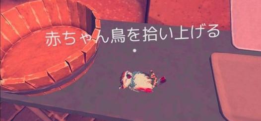 【Falcon Age(ファルコンエイジ)】のストーリー2