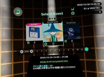 【VARK LIGHT STAGE】イベント開催して歌ってみたレビュー!