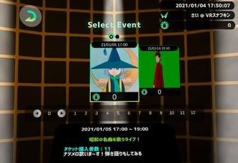 【VARK LIGHT STAGE】イベント作成して歌ってみた感想レビュー!ギター弾き語り実験も!
