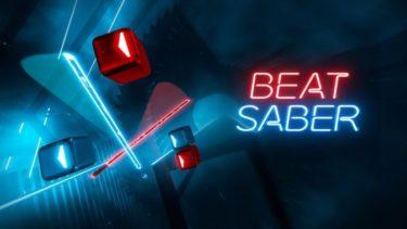 VRゲーム【Beat Saber】レビュー!運動不足解消!脳トレ効果も!?