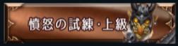 【クリプトスペルズ】クエスト称号