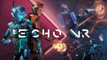 VRスポーツを体験できる無料ゲーム【Echo VR】操作方法から感想レビューまで!
