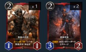 カードの色が違う『文明』って何?1