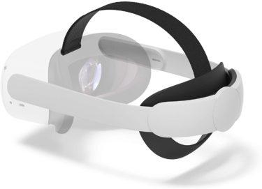Oculus Quest2のアクセサリ【フィットパック】と【Elite ストラップ】を使うと、こんなに違う!