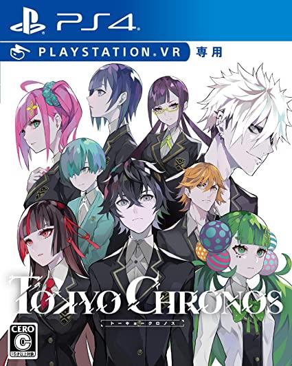 【東京クロノス】PlayStationVR版の「ヴァーチャルフィギュアモード」