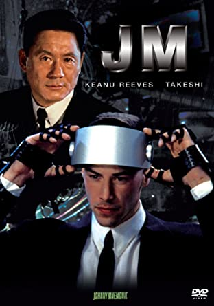 映画【JM】レビュー(ネタバレあり)