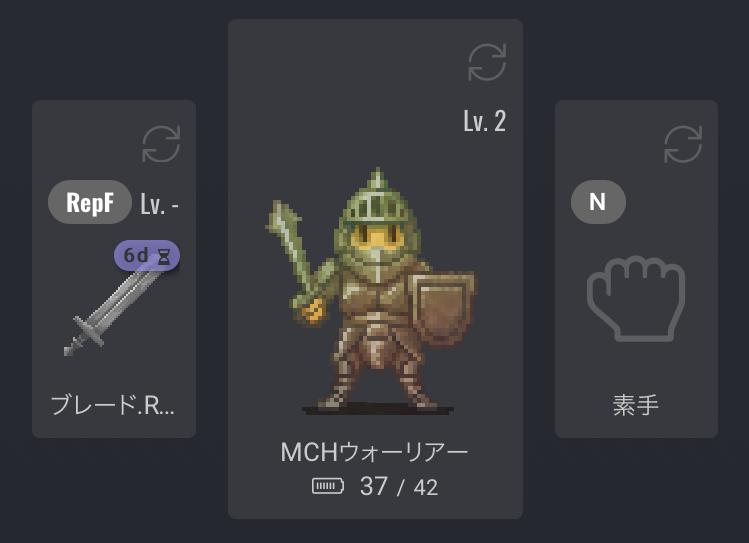 【マイクリ】は、アイテムを装備させて戦うオートバトルゲーム