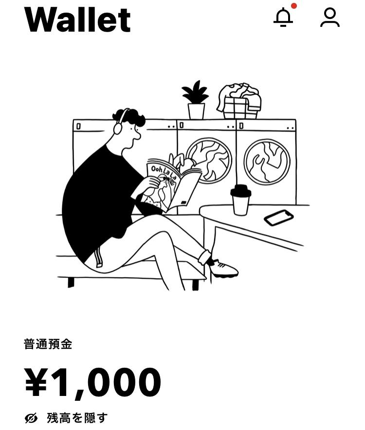 【みんなの銀行】口座開設してみよう《サクッと1000円もらっちゃおう》8