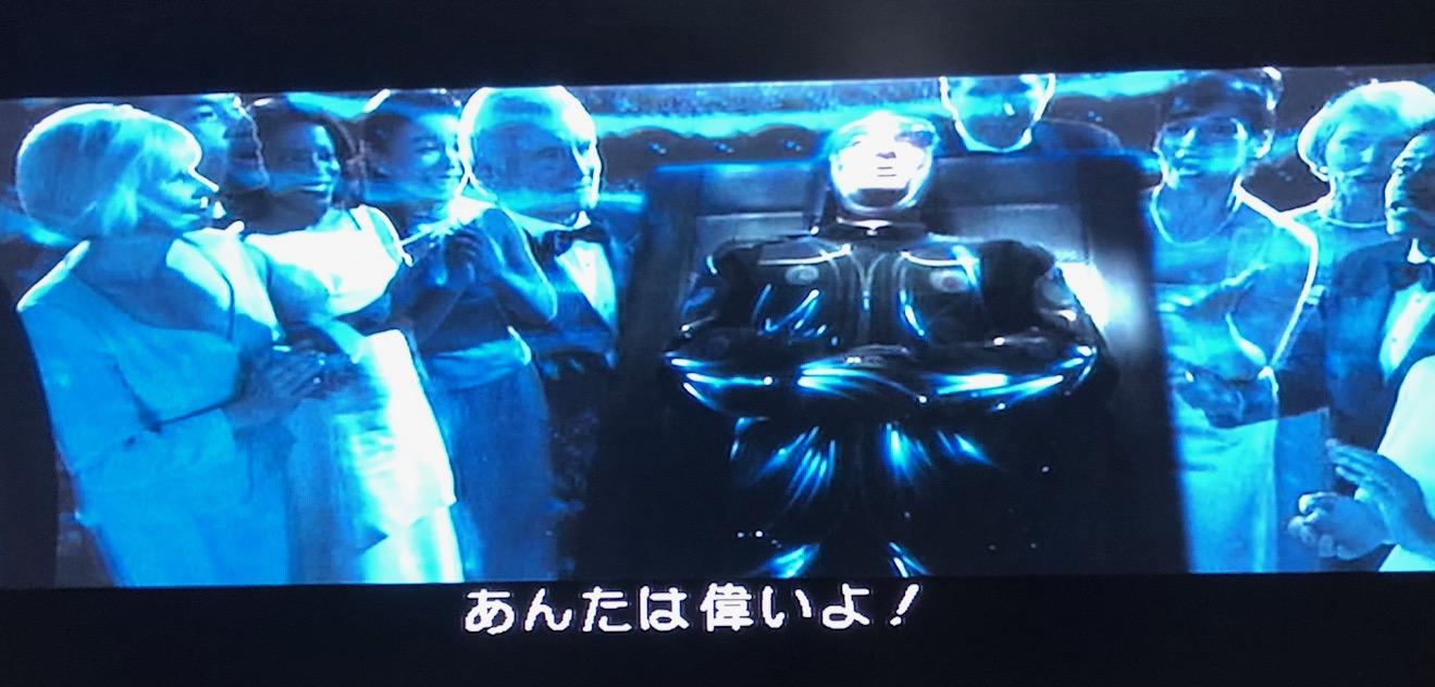 【マイノリティ・リポート】映画レビュー(ネタバレあり)2