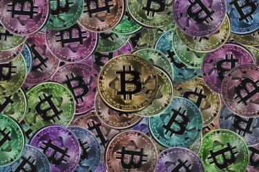 所 ビット 所 販売 コイン 取引