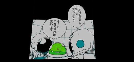 【Sphere Toon】どんな作品がある?1