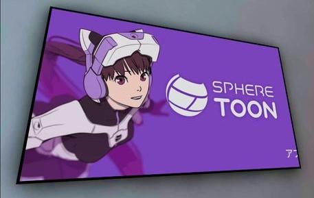 【Sphere Toon】今後はどうなる?1