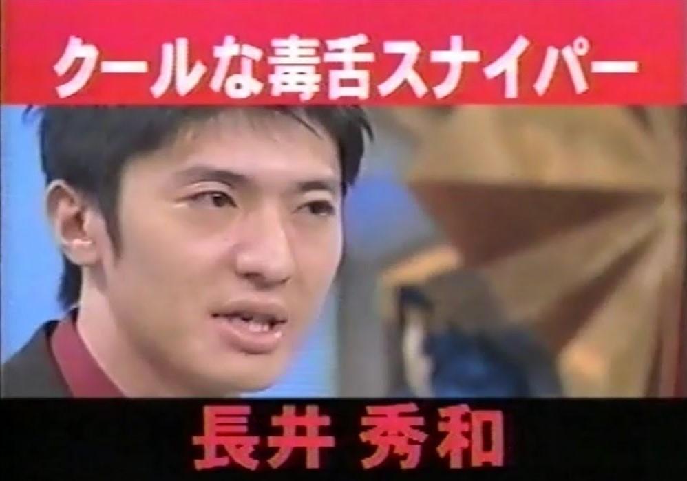 【GANTZ(ガンツ)】VR作品として見る2