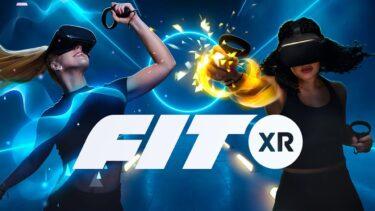 VRフィットネス【FitXR】レビュー!ダンスやボクササイズでダイエット!《脂肪より評価が炎上》