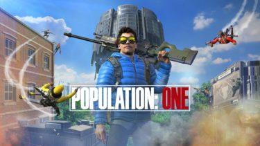 VRゲーム【POPULATION:ONE(ポピュレーションワン)】操作方法とレビュー!《日本語対応なりました!》