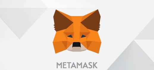 サルでもわかる【Metamask(メタマスク)】の始め方