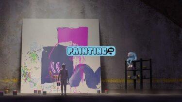 リアルなVRお絵かきアプリ【Painting VR】レビュー《VRペイントでVRアートを作ろう》