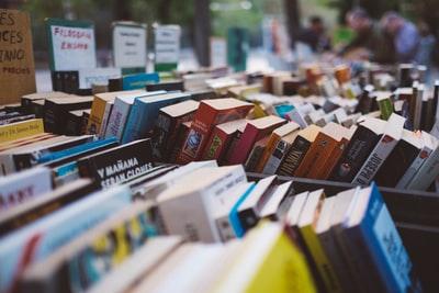 本の【せどり】なら、本を読める