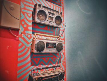 音声メディアの今がわかる本【ボイステック革命】感想レビュー《ヒント満載》
