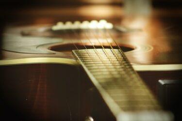 30日で【歌うたいのバラッド】をギター弾き語りするコツ②《難しい曲を簡単に》