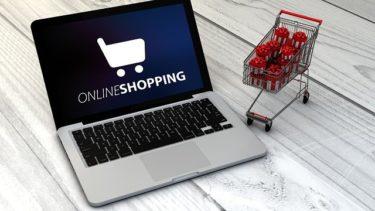 【無料でネットショップを作ろう】未経験の個人でも簡単に開業できる!ネットショップの選び方、オススメの5サイト!