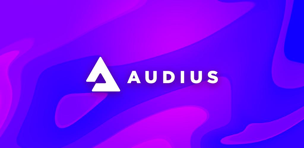 【Audius】使用感・まとめ《音楽家のためのプラットフォーム》