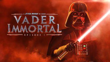 スターウォーズのVRゲーム【Vader Immortal A Star Wars VR Series – Episode Ⅰ】感想レビュー!
